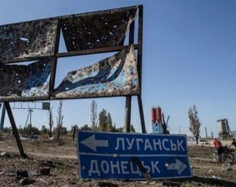 Марчук сказав, що Україні потрібно для повернення Донбасу