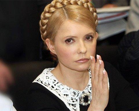 Тимошенко здивувала новим образом у Раді