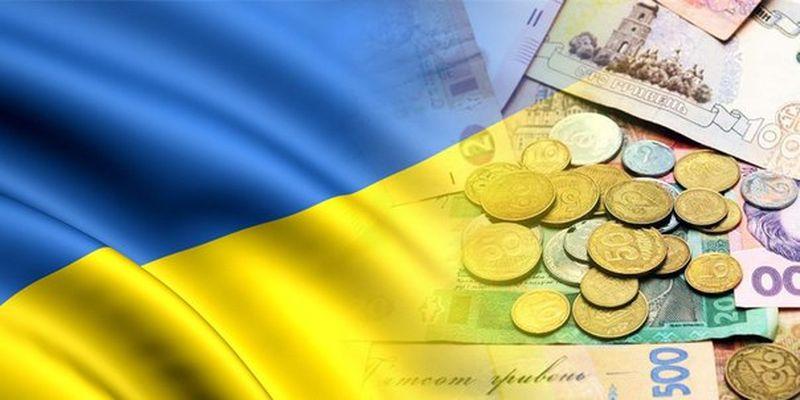 В МВФ подсчитали, когда экономика Украины восстановится после кризиса