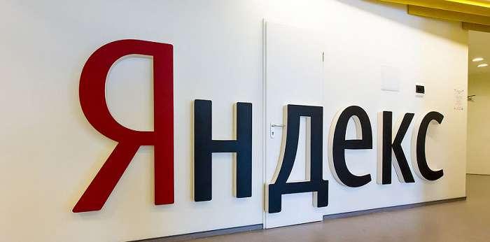 Засновник Яндексу лякає швидкою деградацією інтернету в Україні