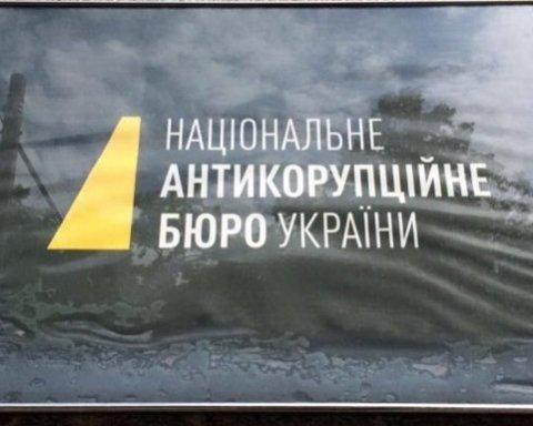 НАБУ обнародовало запись разговора агента с Пимаховой (видео)