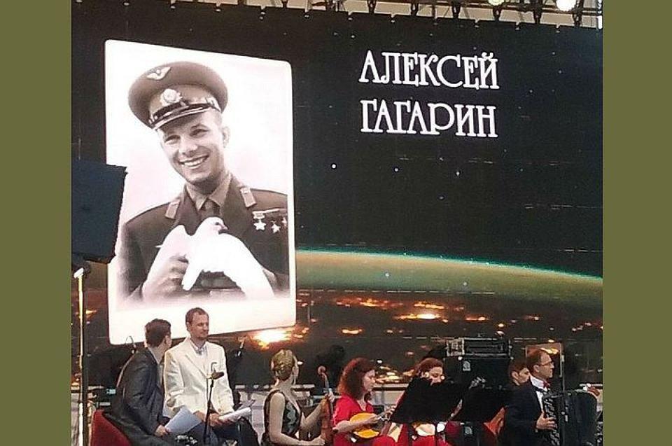 У Росії зганьбилися з ім'ям Гагарина: соцмережі дотепно коментують конфуз