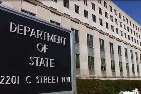 Госдеп приказал семьям дипломатов США срочно покинуть Венесуэлу