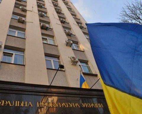 Покушение на Михайлика: в ГПУ решили, что делать с подозреваемыми