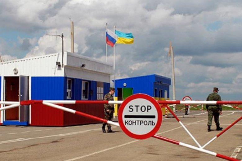 Голова СБУ прокоментував ідею візового режиму з РФ