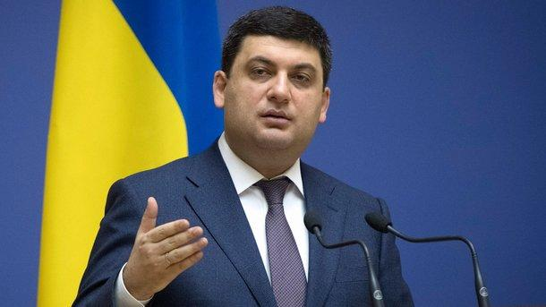 Гройсман заявил о возможном увеличении агропроизводства в Украине