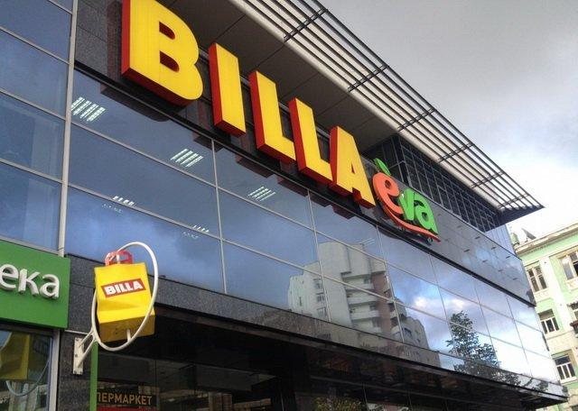 Сеть супермаркетов Billa уходит из государства Украины