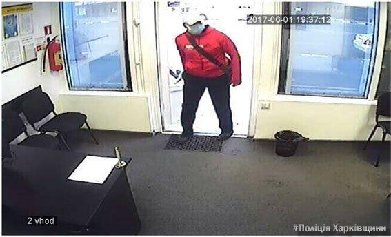 У Харкові грабіжник «обчистив» кредитну фірму, опубліковано фото