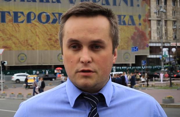 Холодницький розкрив схему «легалізації» коштів в деклараціях чиновників