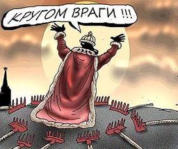 «Всюди вороги»: в Росії заблокували відео зустрічі Порошенка з Макроном