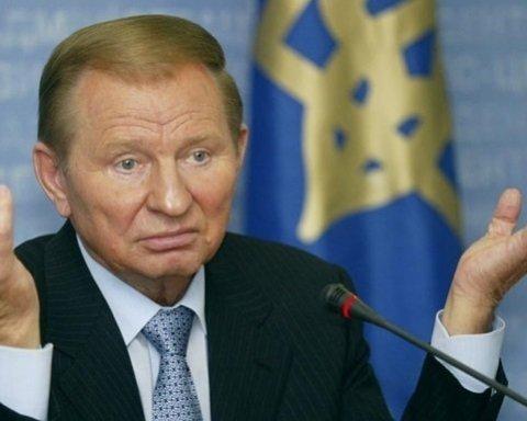 Кожа и ковры: в Одессе нашли лимузин президента Кучмы