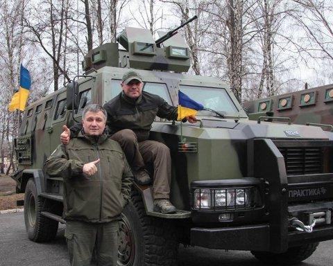 Аваков заговорил о возвращении Донбасса