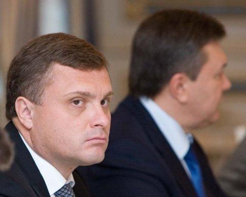 У Левочкина и Бойко хакеры нашли российские паспорта