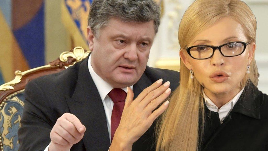 Война с Порошенко: грозит ли Юлии Тимошенко новый срок