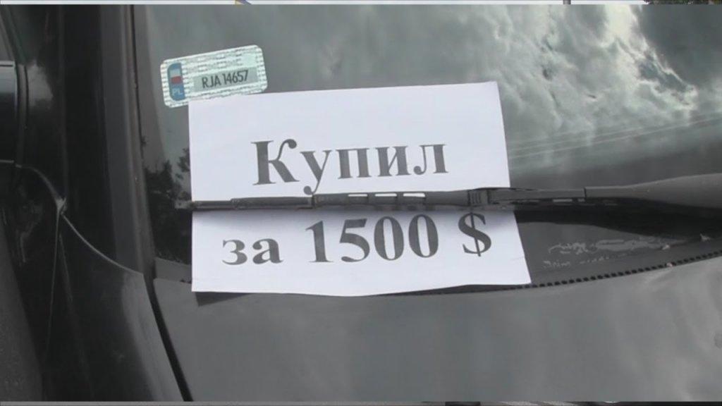 Авто з закордонними номерами: п'ять головних ризиків для покупця
