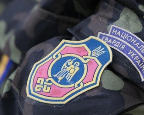 В Одеську область введені додаткові підрозділи Нацгвардії України