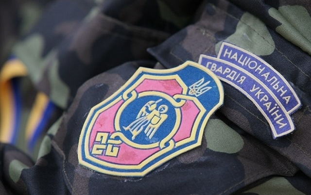 Подполковника Нацгвардии осудили за госизмену: все подробности