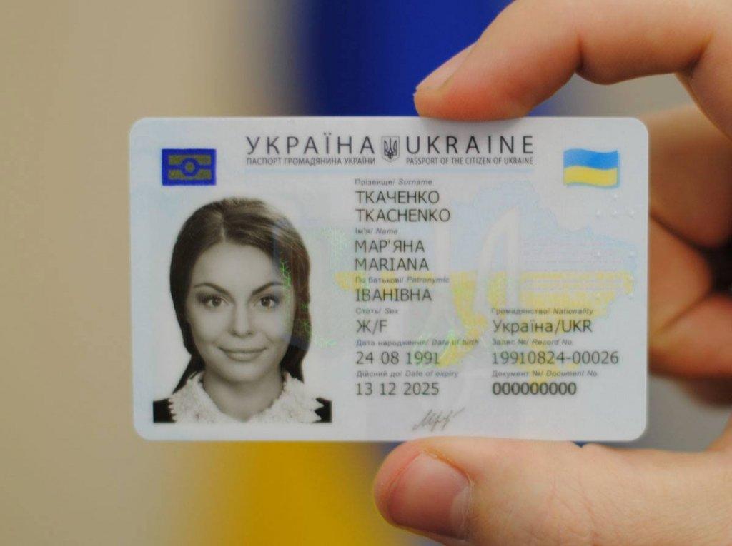 В Украине выступили за отмену отчества