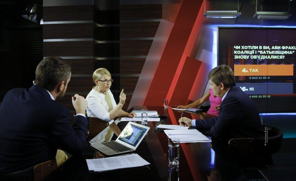 Тимошенко про конфлікт з лідером фракції БПП: Політична кров капала