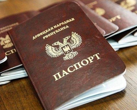 Это чтобы шпионов поймать: украинцы подняли на смех ошибку в паспортах фейковой «ДНР»