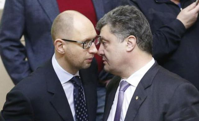 БПП і «Народний фронт» почали переговори про злиття