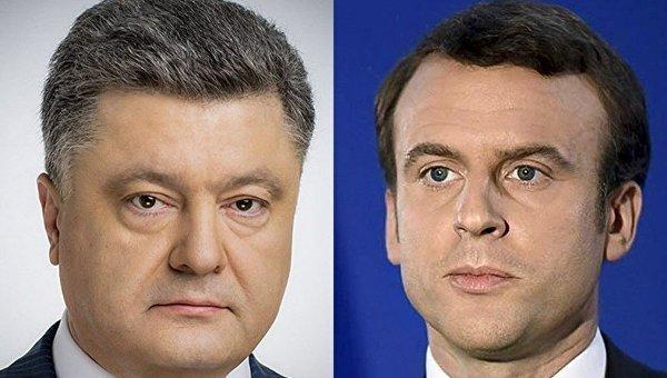 У МЗС України анонсували зустріч Порошенка та Макрона