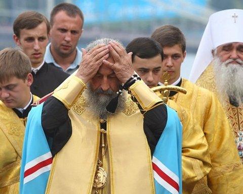 Грозит ли Украине религиозная война