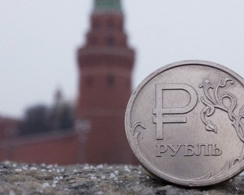 В России закончились деньги на выплату пенсий
