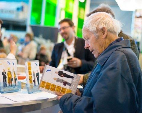 Механизм начисления пенсий в Украине хотят изменить