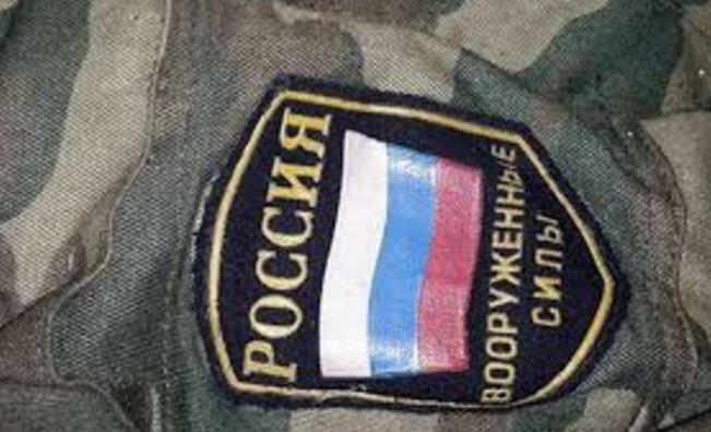 УЛуганській області ЗСУ взяли вполон контрактника зРосії