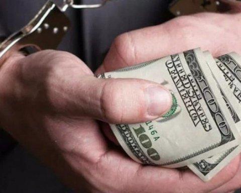 Следователя Генпрокуратуры задержали за вымогательство большой взятки
