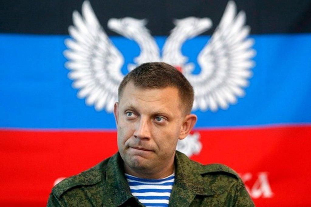 «Расстрелял три ноутбука»: в России жестко высмеяли полоумного главаря «ДНР»