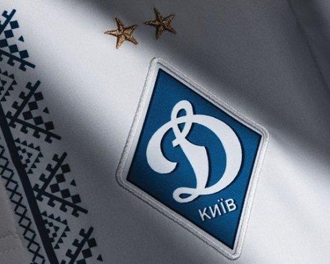 Динамо офіційно представило бразильського вундеркінда