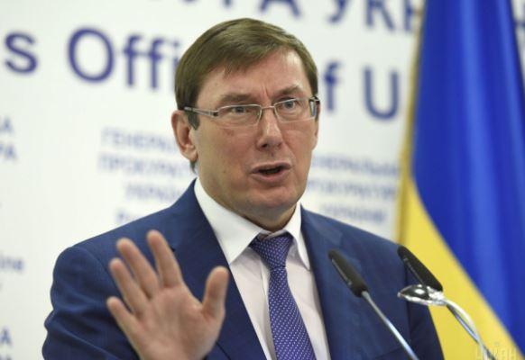 Двох посадовців «Укрзалізниці» затримали захабар в150 тис. дол— Луценко