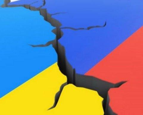 Нарешті офіційно: Україна розірвала договір про дружбу з РФ