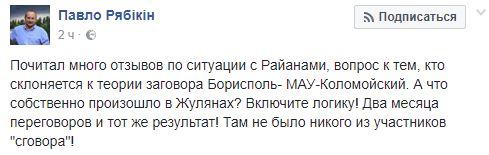 Стало відомо, чи замішаний Коломойський у виході Ryanair з України