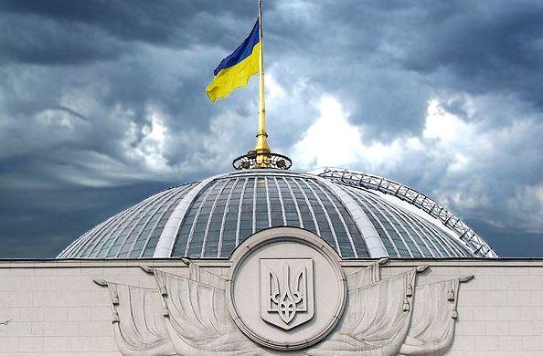 Антикорупційний суд в Україні: депутати провалили голосування