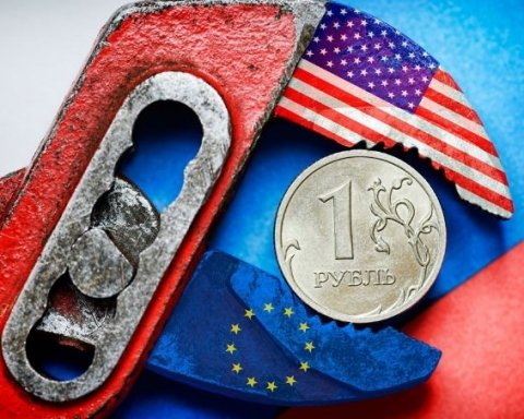 США ввели нові санкції проти десятка російських компаній: оприлюднено список