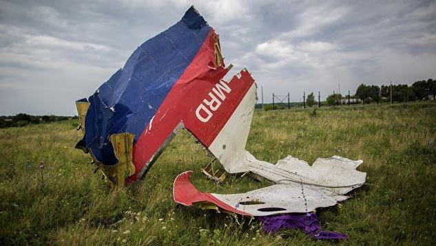 Трагедия MH17: неожиданный поворот в деле об «испанском диспетчере»