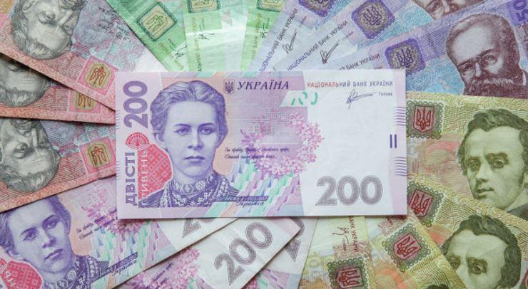 Национальная валюта Украины