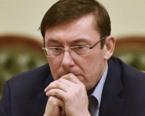 Луценко отменил визит в США из-за «незаконного сотрудничества ФБР и НАБУ в Украине»