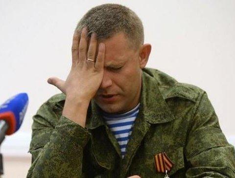 """""""ДНР"""" та """"ЛНР"""" замість """"Новоросії"""" створили нову """"супердержаву"""": оприлюднено заяву"""
