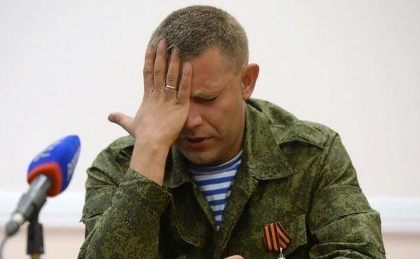 Так звані «ДНР» і «ЛНР» оголосили про створення «держави Малоросія»