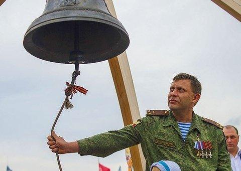 """Захарченко не запросив """"ЛНР"""" створювати """"Малоросію"""""""