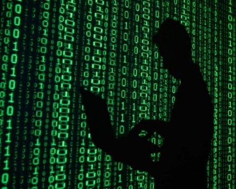 Обнародована колоссальная сумма, которую потеряли компании из-за кибератак