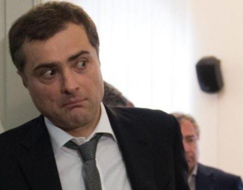 """Сурков зробив гучну заяву щодо створення """"Малоросії"""""""