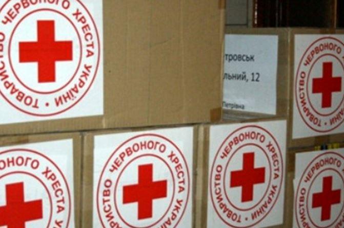 Красный Крест отправил неменее 100 тонн гумпомощи вЛДНР