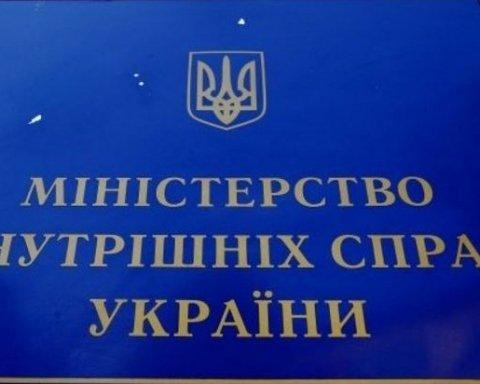 В МВД назвали криминальную столицу Украины