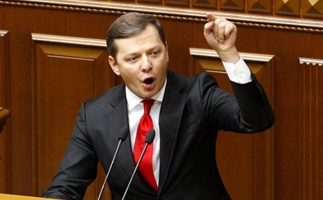 Суд закрив справу проти голови Радикальної партії Олега Ляшка