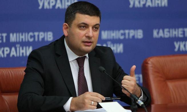 https://narodna-pravda.ua/wp-content/uploads/2017/07/1-405.jpg